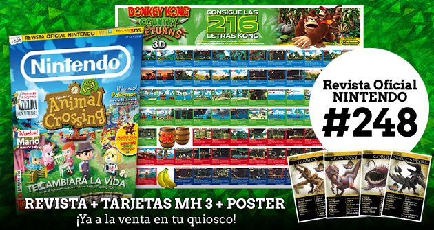 Revista oficial nintendo 248 ya a la venta for Revista primicias ya hoy