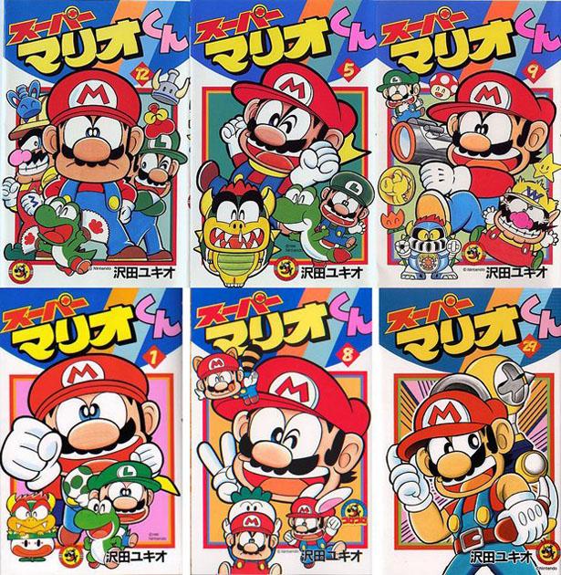 La Manga Karting: Los Videojuegos De Nintendo También Tienen Manga