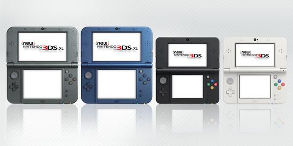 Todo Sobre New Nintendo 3ds Hobbyconsolas Juegos