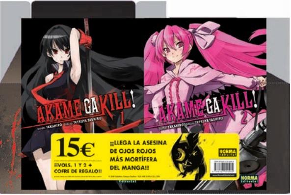 Bara manga sites