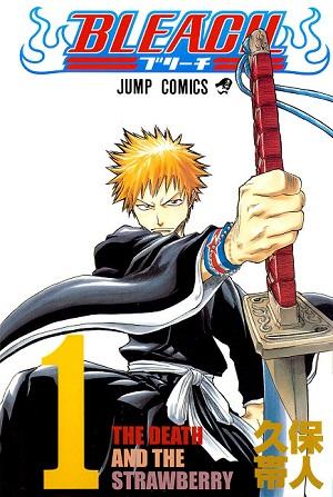 Portada tomo 1 Bleach Manga