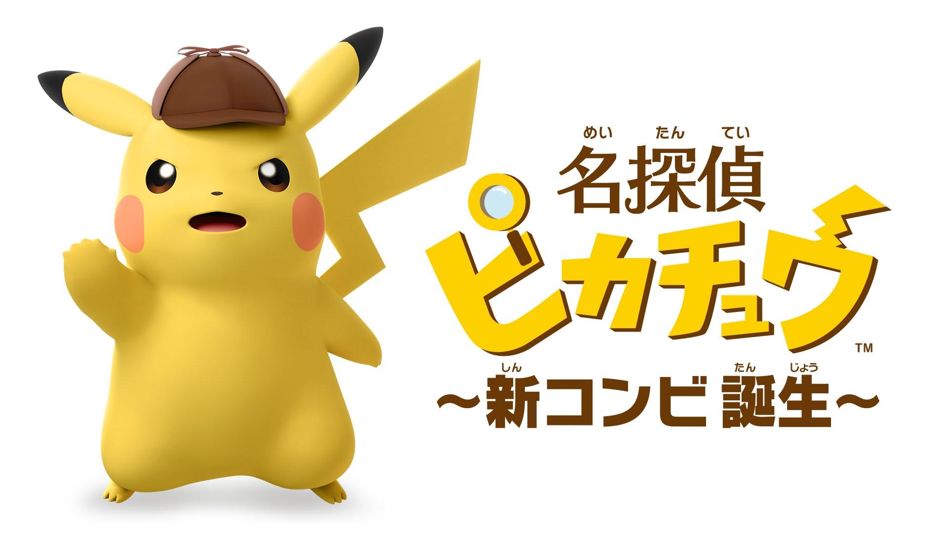 Juego 3ds Detective Pikachu pokémon
