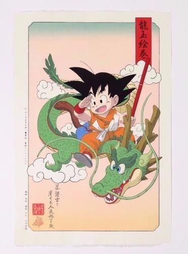 Dragon Ball Ukiyo-e