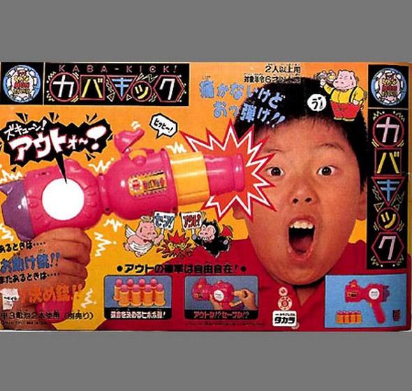 pistola patadas hipopótamo rosa. Juguetes raros japones