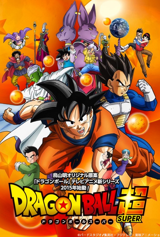 Poster - Dragon Ball Super