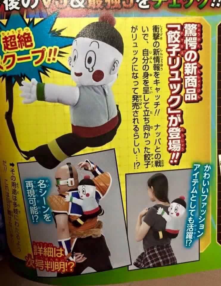 Dragon Ball - Página 5 Chaoz_0