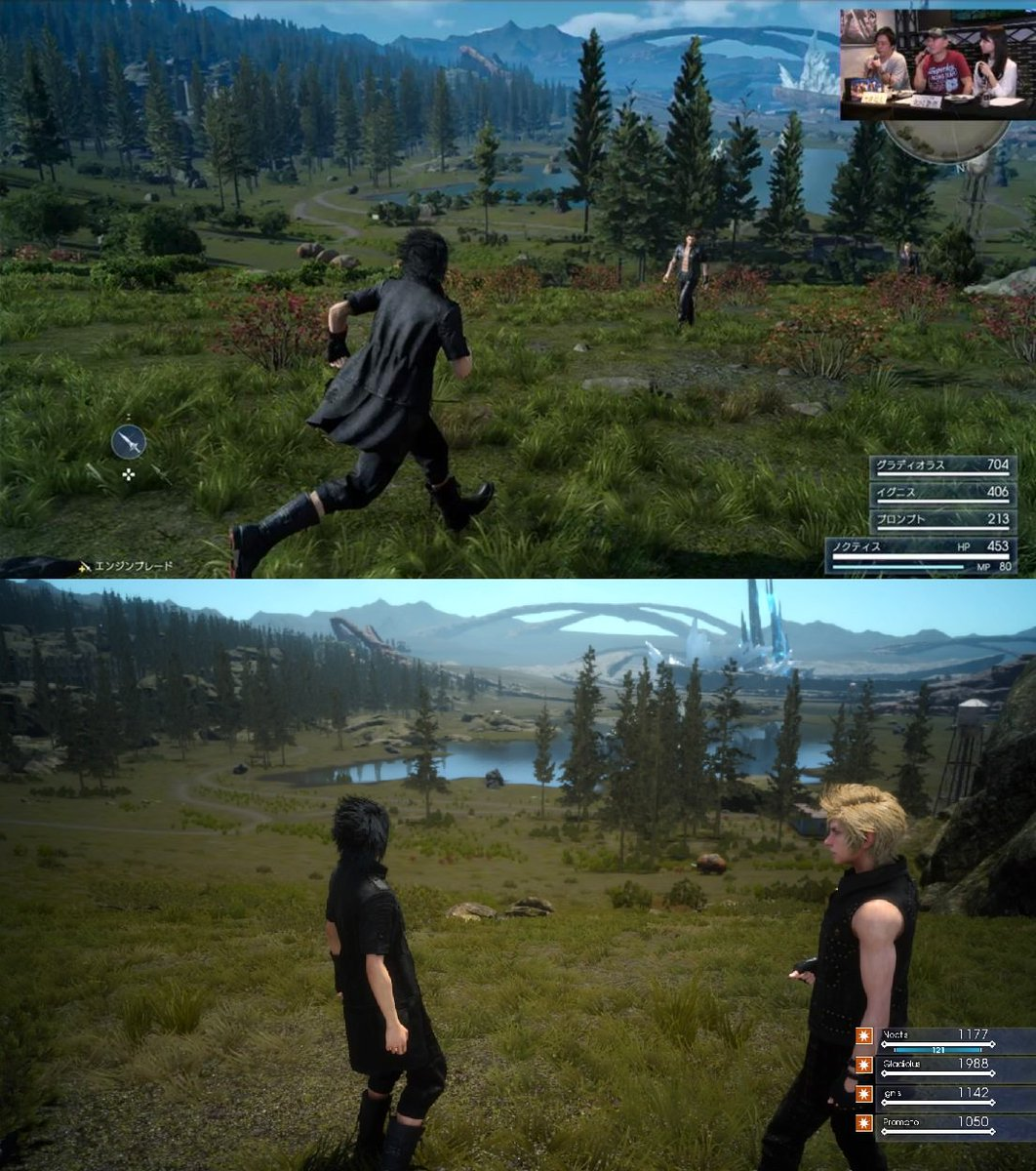 Comparativa Final Fantasy XV