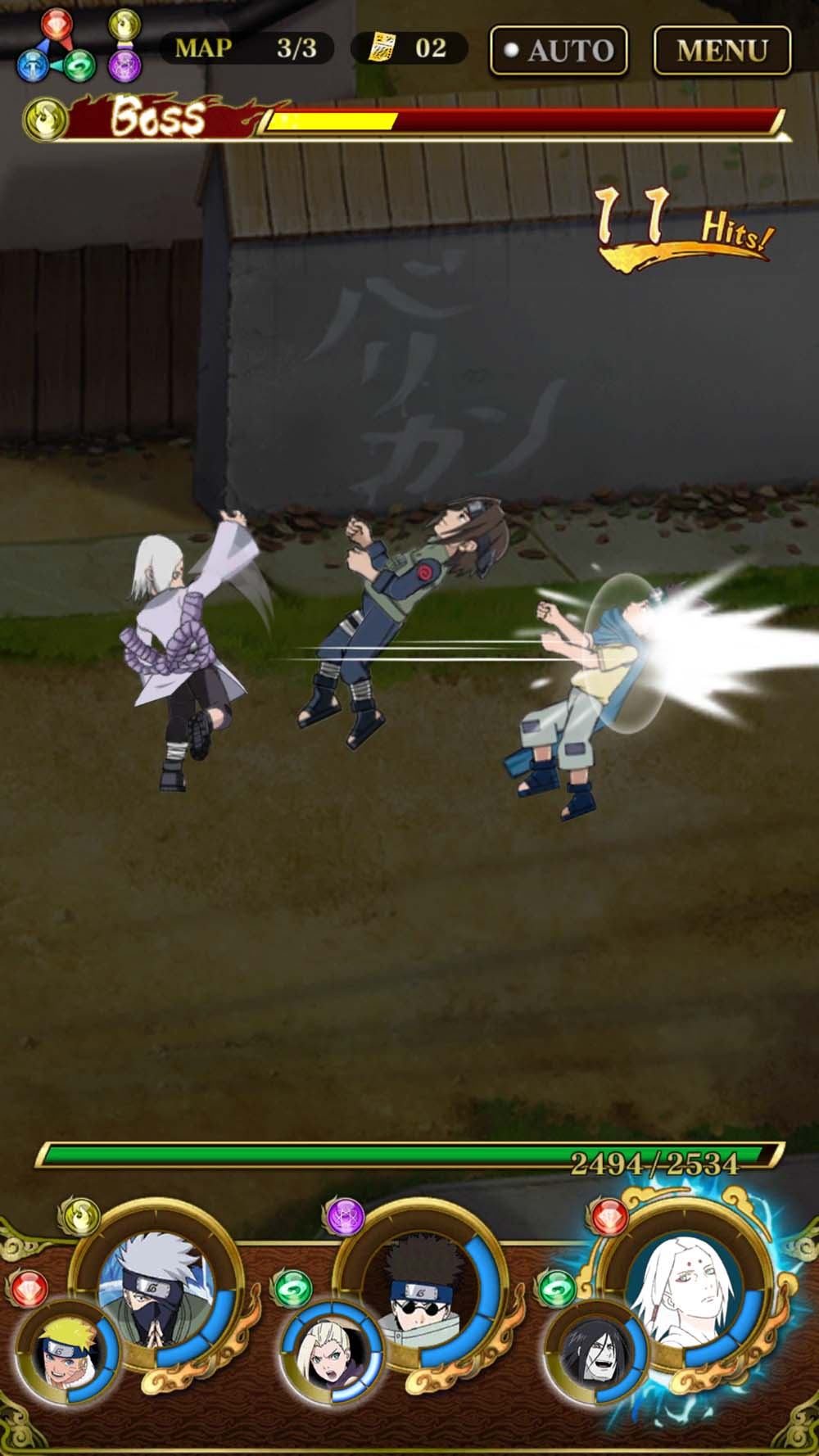 Naruto Shippuden Ultimate Ninja Blazing