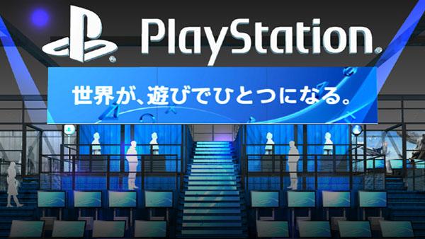 Sony en el Tokyo Game Show