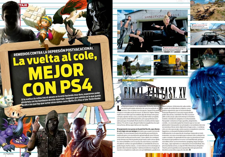 La vuelta al cole, mejor con PS4
