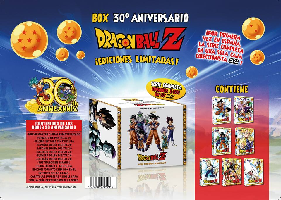 Dragon Ball Edición Limitada