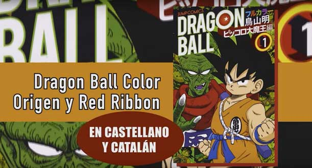 Dragon Ball Planeta Cómic