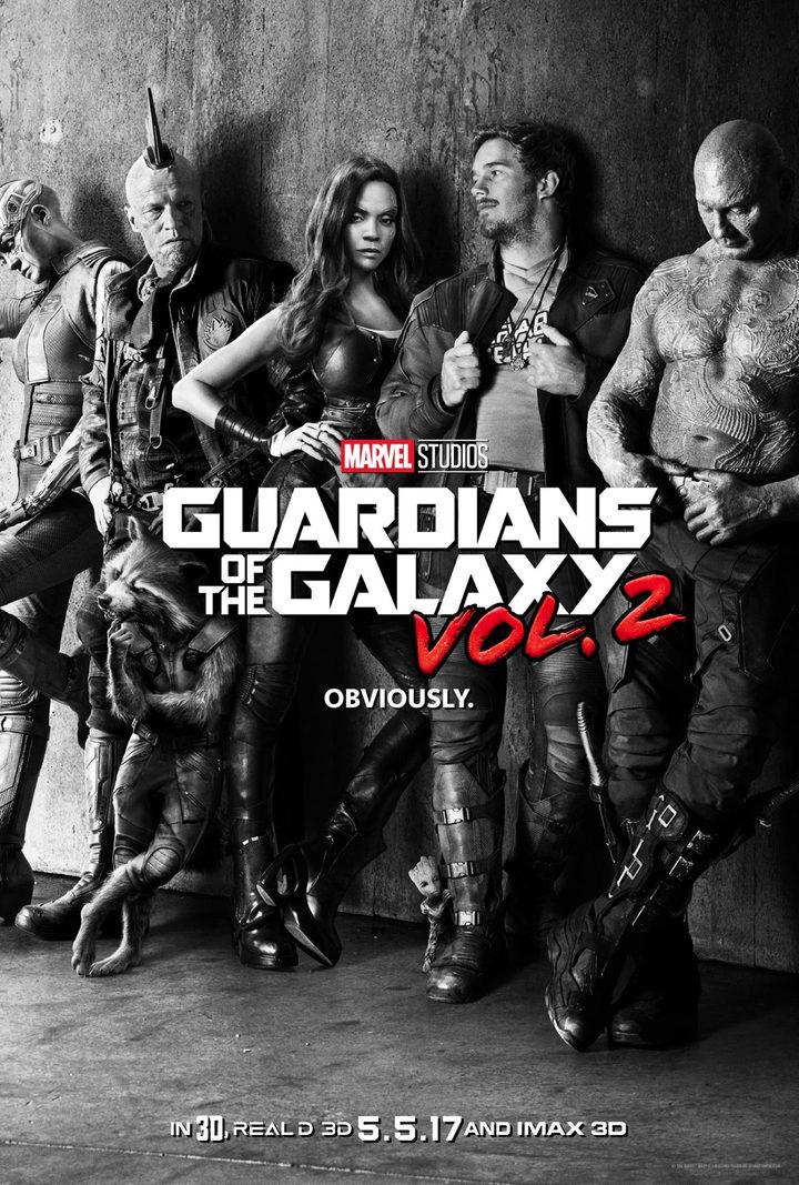 Guardianes de la galaxia vol. 2 - primer póster