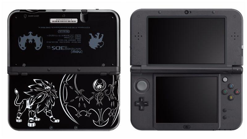 New Nintendo 3DS XL edición limitada Solgaleo y Lunala