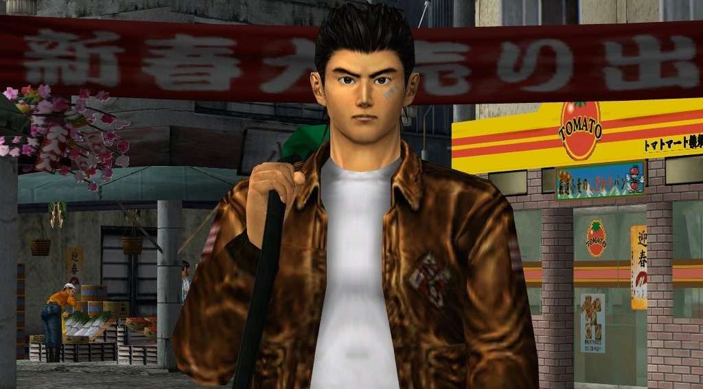 Shenmue - 2000