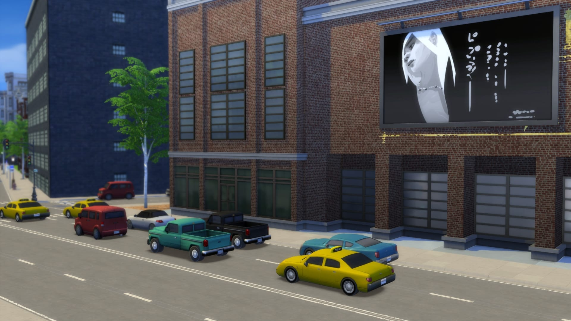 Sims Urbanitas 5