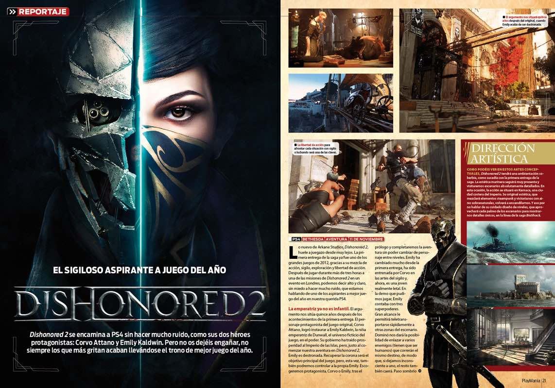 Todo sobre Dishonored 2 en Playmanía 216
