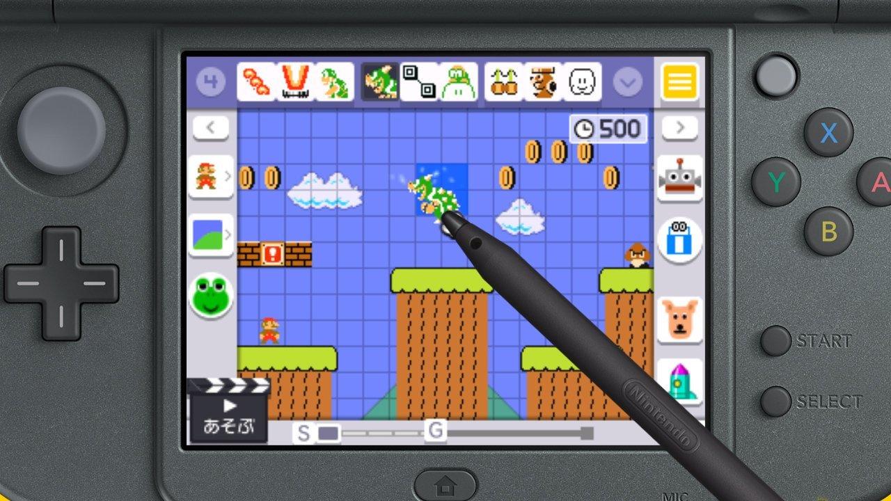 Maker 3DS 2