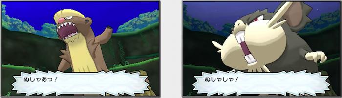 Pokémon dominantes