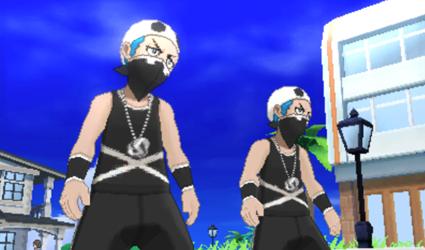 Pokémon Sol 2