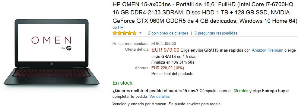 Black Friday Amazon - Portátil HP OMEN 15-ax001ns