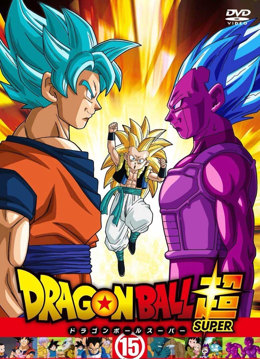 Dragon ball super las nuevas portadas en dvd - Imagens de dragon ball super ...