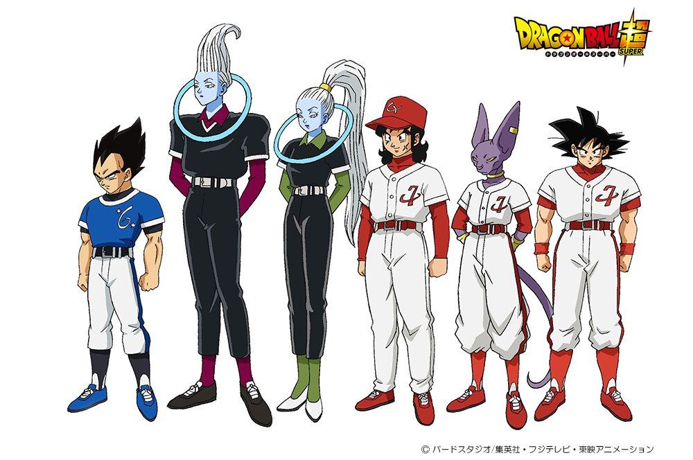 Dragon Ball Super diseños