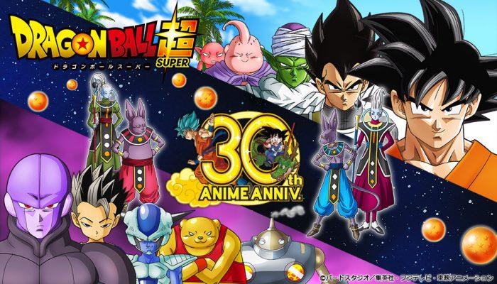 Dragon Ball Super España