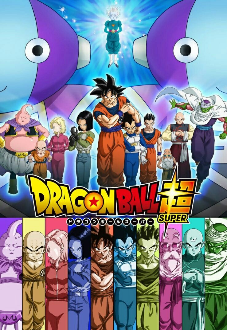 Dragon Ball Super Torneo Universal