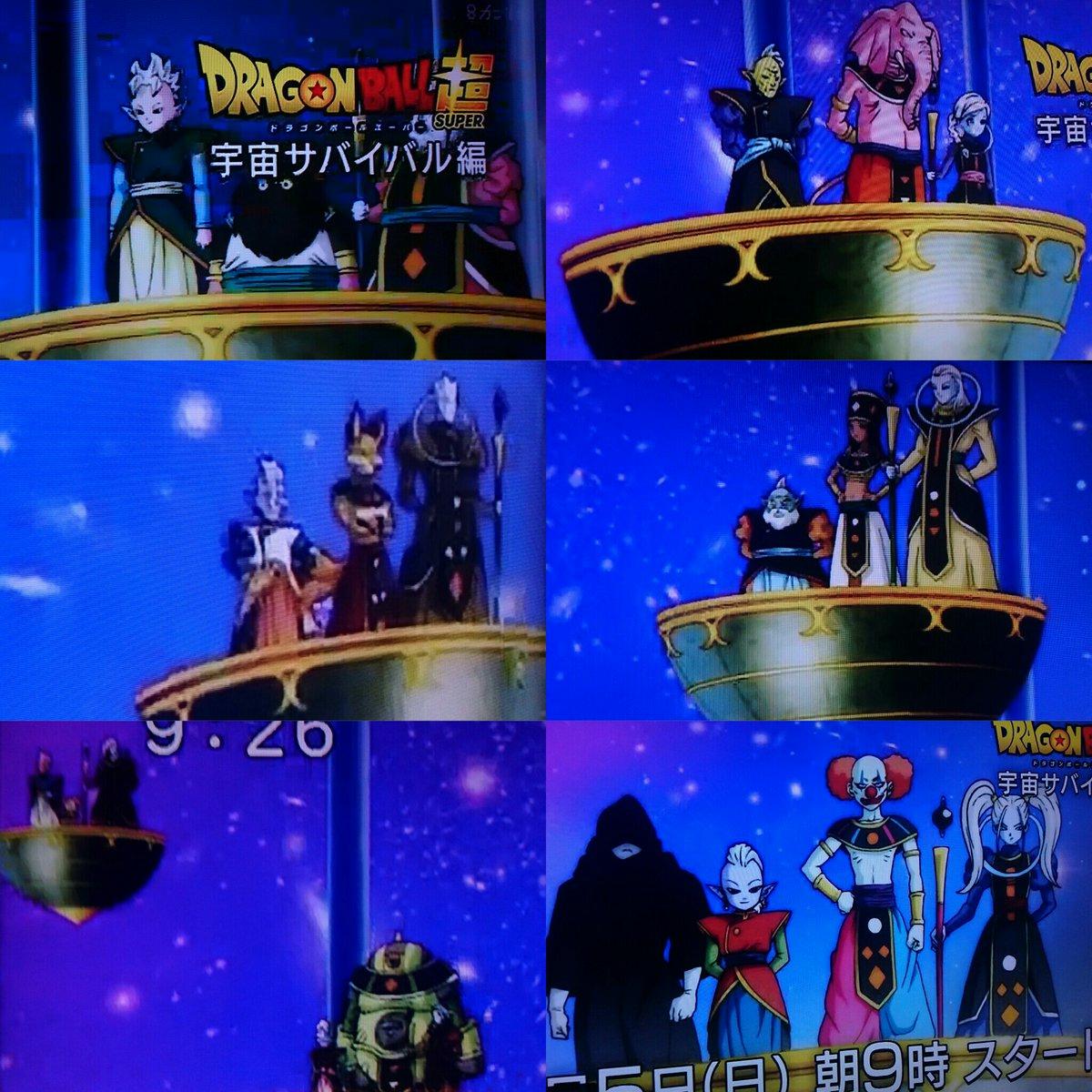 Dragon Ball Super Nueva Saga