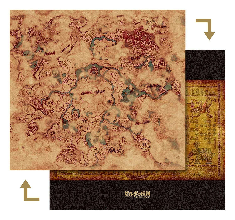 The Legend of Zelda: Breath of the Wild - Mapa de la edición coleccionista