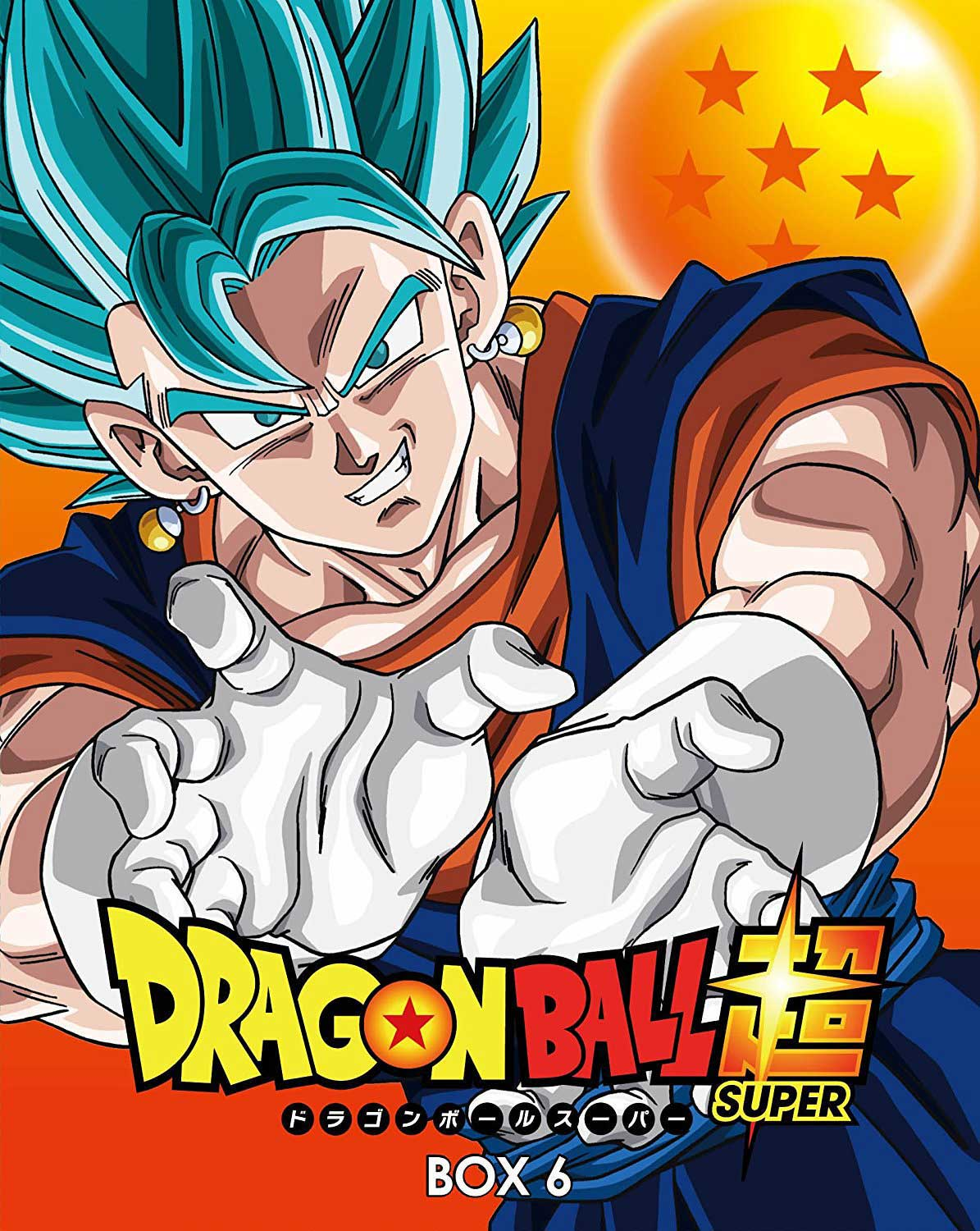 Dragon Ball Super Box 6