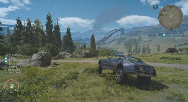 FF XV conducción fuera de raíles