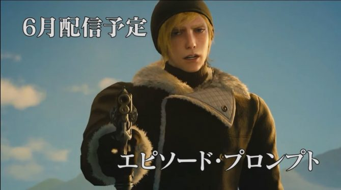 Final Fantasy XV Episodio Prompto