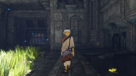 Traje ICO - The Last Guardian
