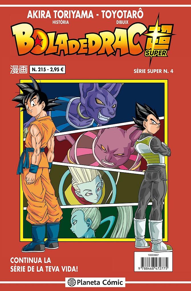 Dragon Ball Super 4 y 5