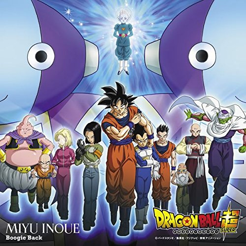 Dragon Ball Super Ending 8