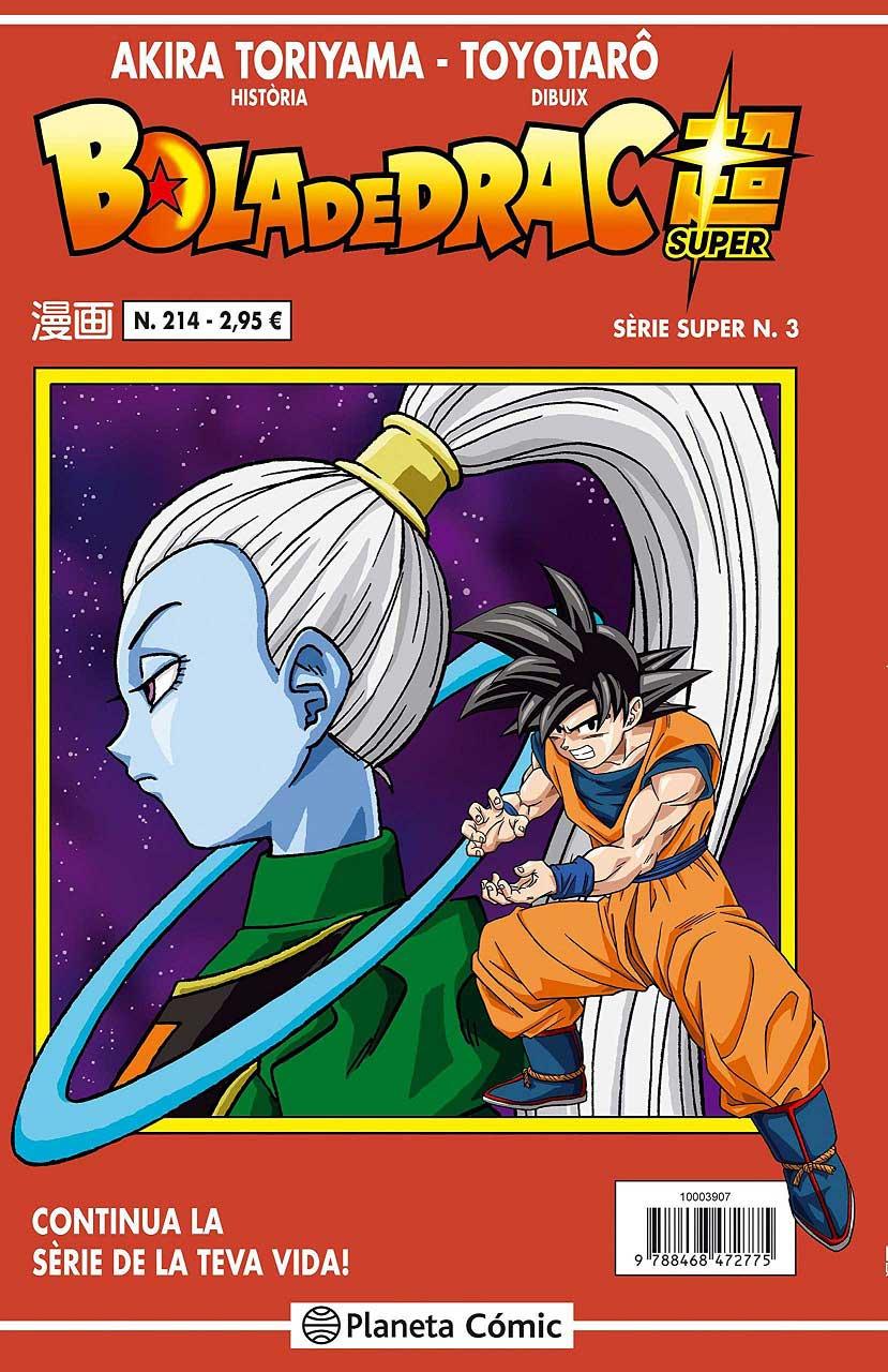 Dragon Ball Super Serie Roja 3