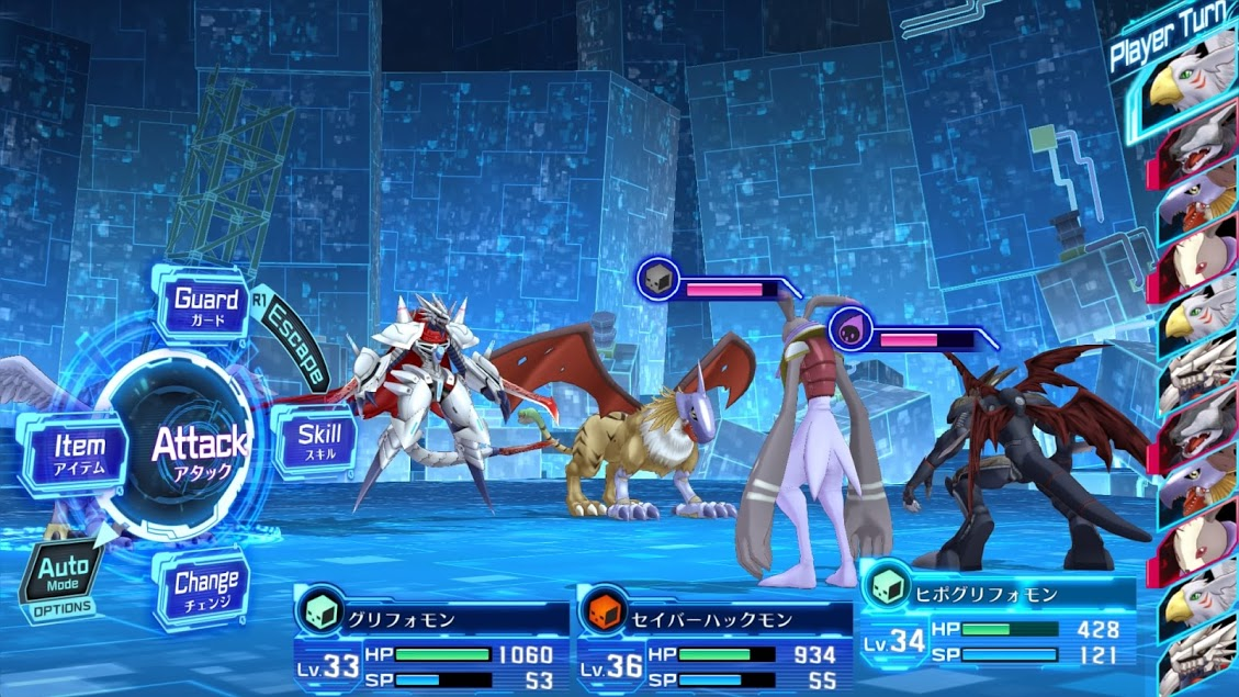 Digimon Story Cyber Sleuth Hacker's Memory