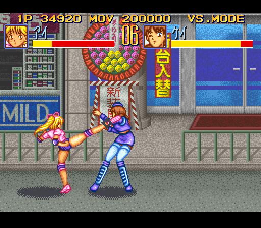 Pretty Fighters