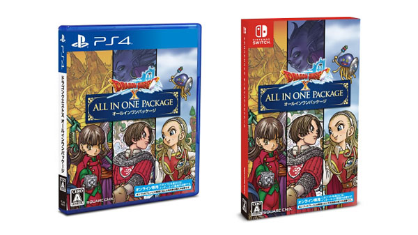 Dragon Quest X para Nintendo Switch y PS4