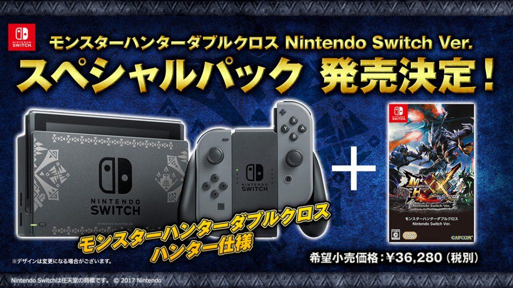 Monster Hunter XXNintendo Switch Ver. Pack