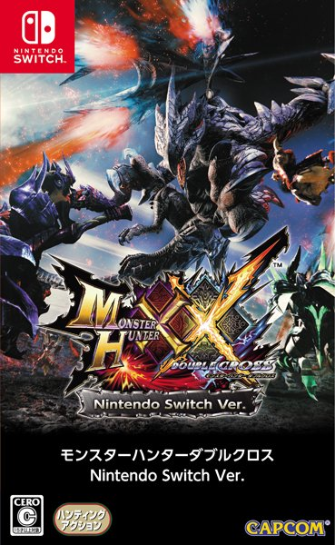 Monster Hunter XX para Nintendo Switch
