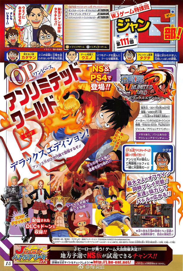 One Piece Ultimate World Red Deluxe Edition