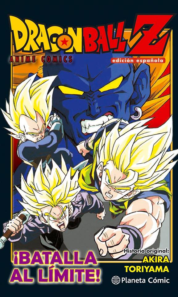 Dragon Ball Z - Los tres grandes super saiyanos