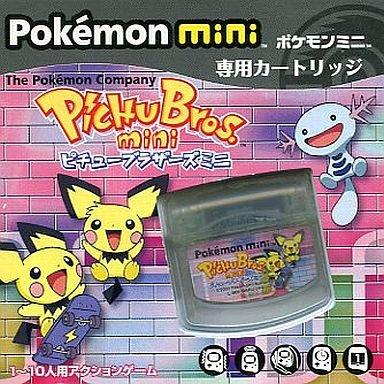 Pokémon Mini 3