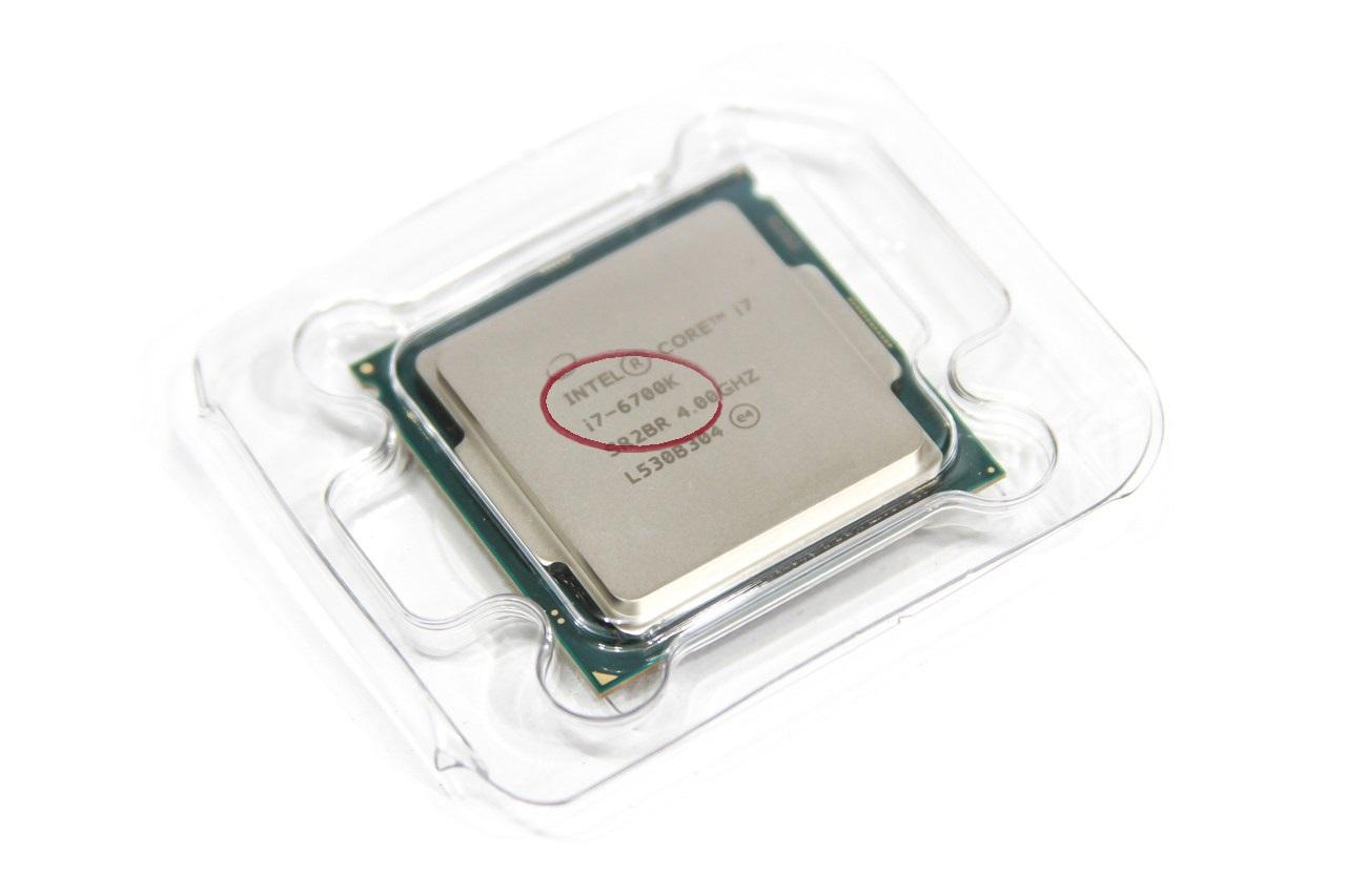 Qué significan los números y las letras de los procesadores de Intel