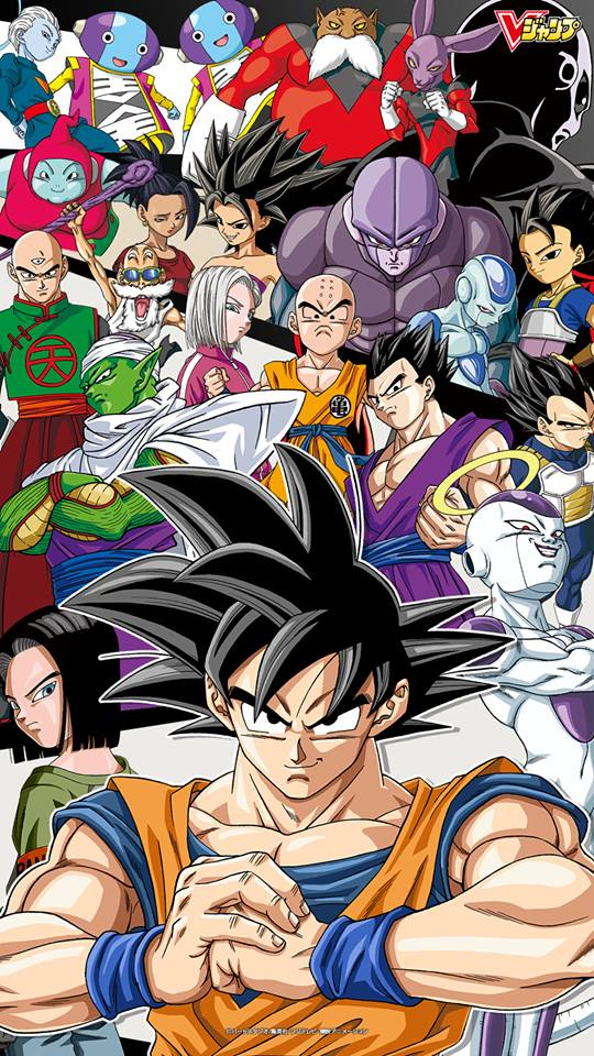 Dragon Ball Super Toyotaro
