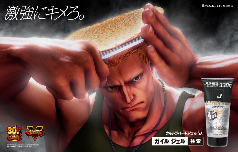 Guile, de Street Fighter, anuncia gomina en Japón