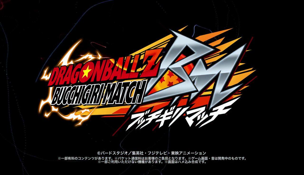 Dragon Ball Z Bucchigiri Match